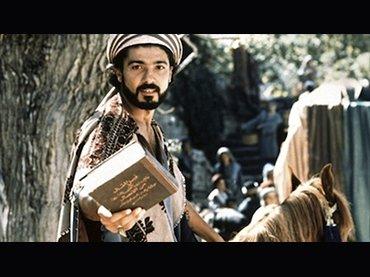 Youssef Chahine. El destino. 1997