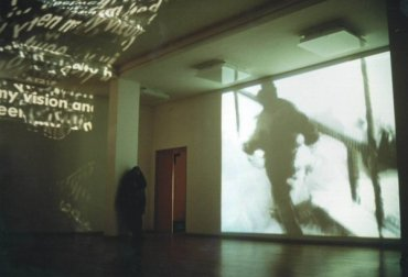 Irit Batsry. Giacometti's Scale, 1996