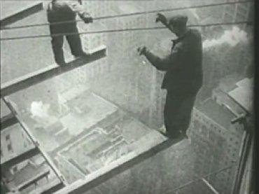 Esfir Shub. Segodnia  [Hoy]. Película, 1930