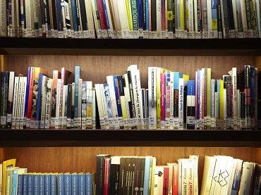 La Noche de los Libros