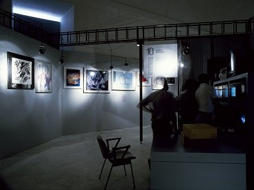 Exhibition view. Procesos: cultura y nuevas tecnologías, 1986