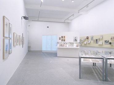 Exhibition view. La pasión por el libro: una aventura editorial, 2002