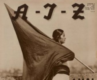 Portada de la Revista AIZ: die Arbeiter-Illustrierte Zeitung aller Länder, nº17, 1931. Fotografía de la portada de Tina Modotti