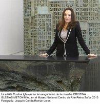 Cristina Iglesias: Metonimia