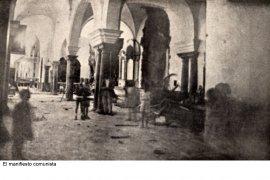 Silo. Archivo F.X. Un proyecto de Pedro G. Romero(imagen 04)
