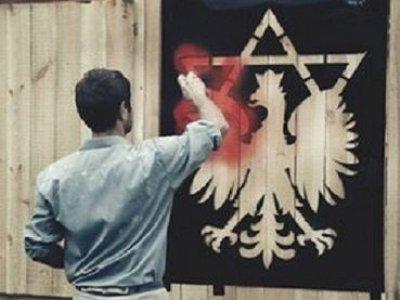 Yael Bartana. Mur i Wieża. Vídeo, 2009
