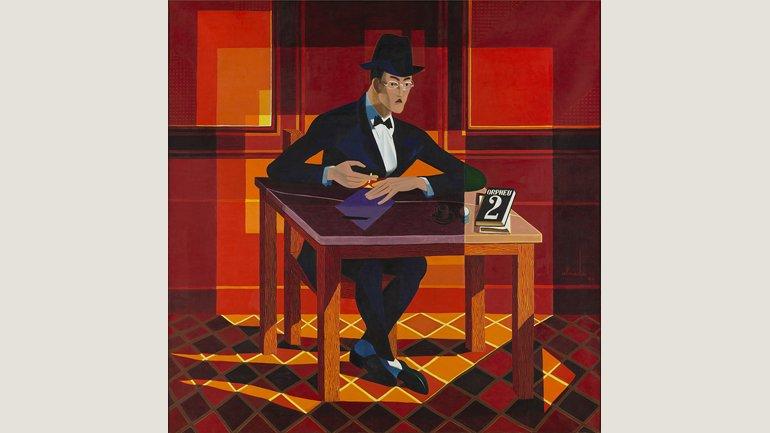 José de Almada Negreiros, Retrato de Fernando Pessoa, 1964. Museu Calouste Gulbenkian - Coleção Moderna