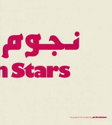 Jordi Colomer. Arabian Stars