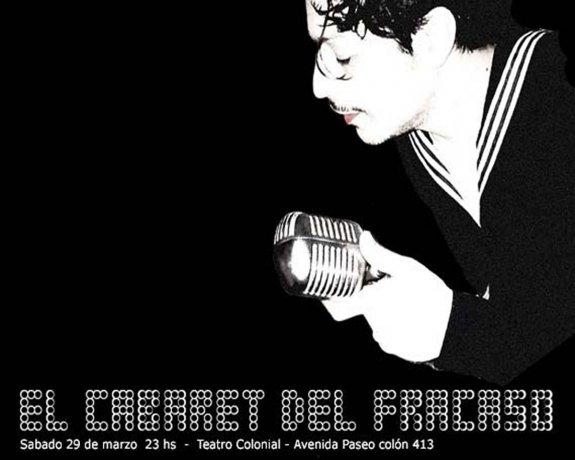 Proyecto Venus: Cabaret del Fracaso (2003). Roberto Jacoby // Archivo en uso